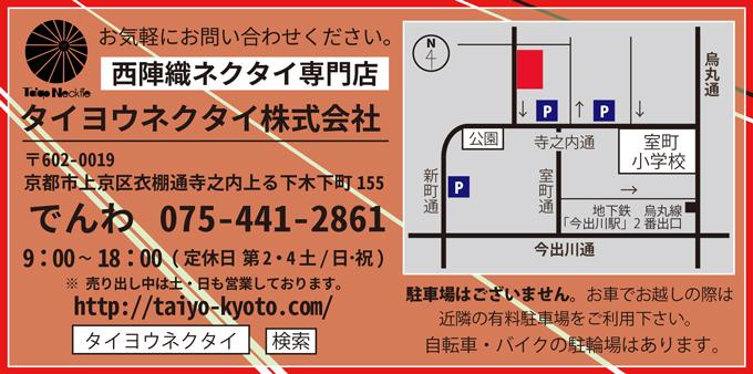 2015_kokuchi2