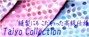 Taiyo-Collection-bana2-2.jpg