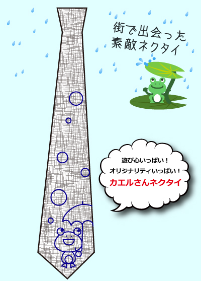 blog_280621