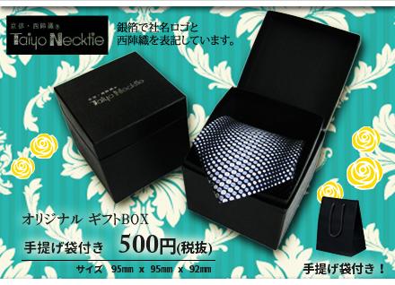 box_free1re