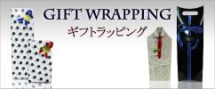 cent1_gift