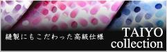 cent3_taiyo