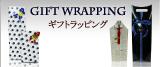 sub_gift