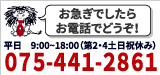 sub_tell