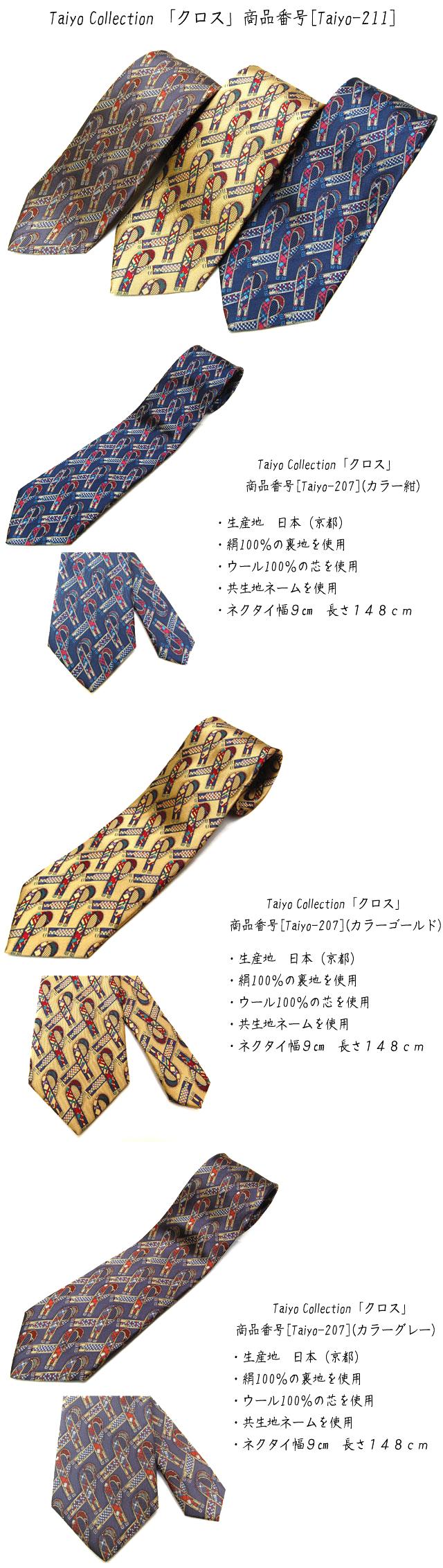 taiyo-211-2re