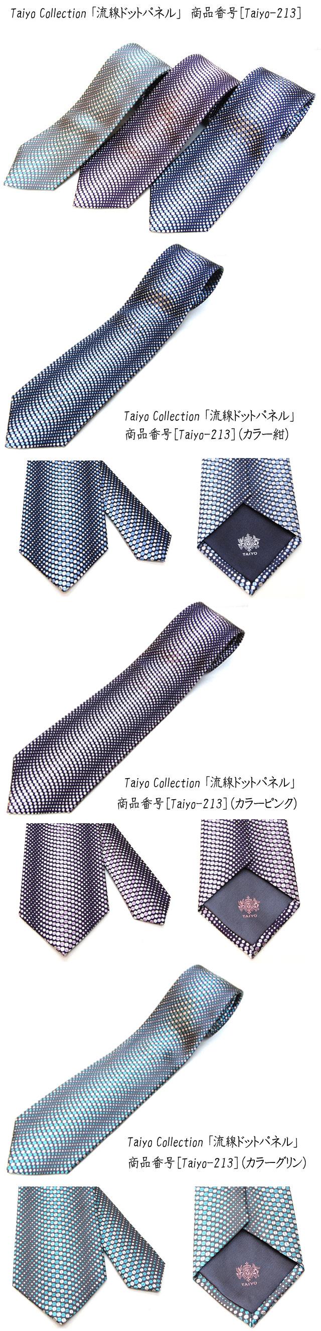 taiyo-213-2