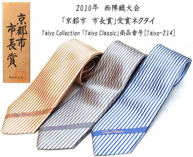 taiyo-214