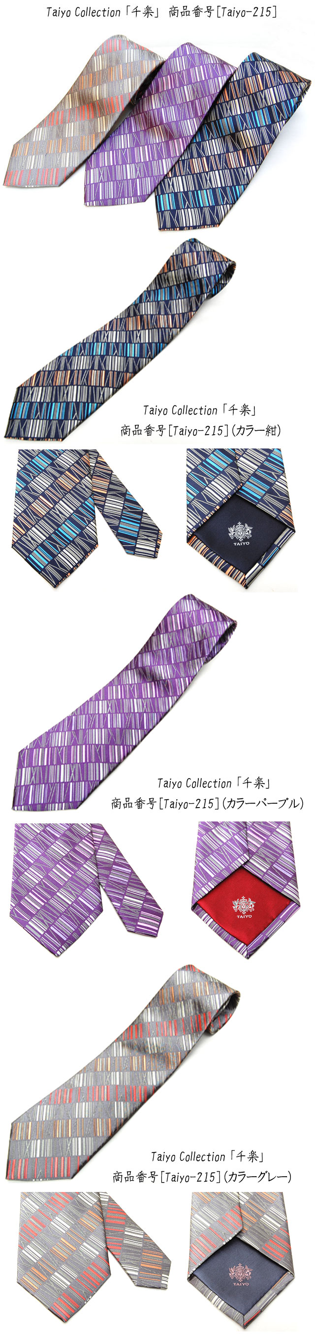 taiyo-215-2